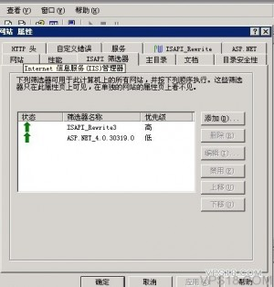 WIN2003下IIS6.0的伪静态ISAPI_Rewrite Full完全版安装与配置