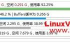 Linux内存占用大? 简单说下linux的内存机制