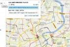 google地图嵌入网页最简单的方法