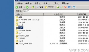 win2003环境下的iis+php+mysql环境配置绿色安装教程