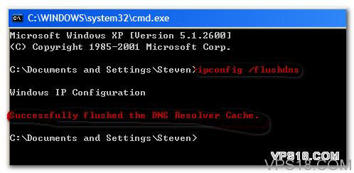 如何有效清除本机DNS缓存