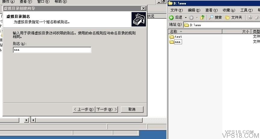 MSFTP iisftp 安装与配置方法