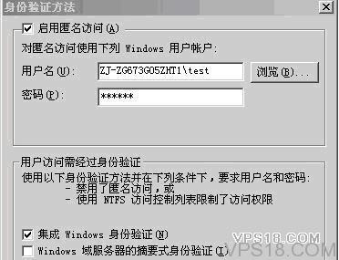 IIS6.0架设web服务器详细图解