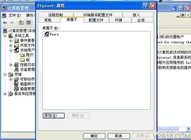 IIS6.0打造FTP服务器完全图文详解-Microsoft FTP Service