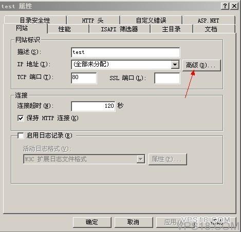 win iis域名绑定域名主机头图解