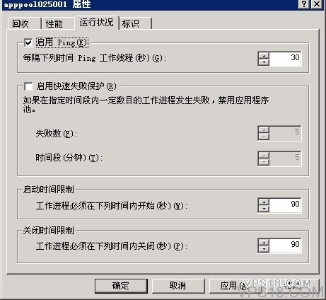 win2003 iis6.0 程序池的优化配置方法