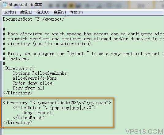 DEDECMS完全安全设置教程,取消执行php脚本限制设置方法,目录权限设置