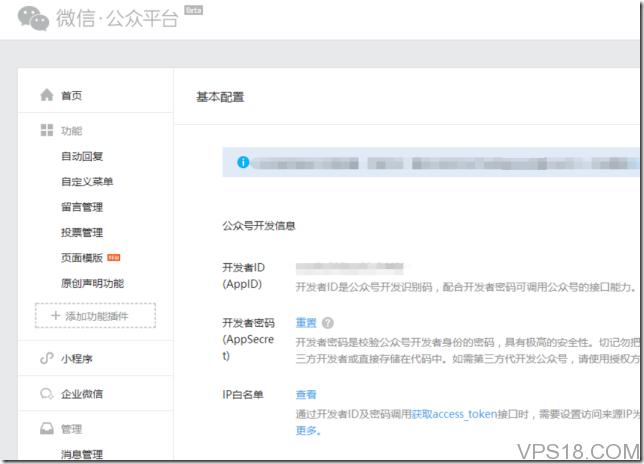 invalid signature 微信分享接口调试想不到的问题