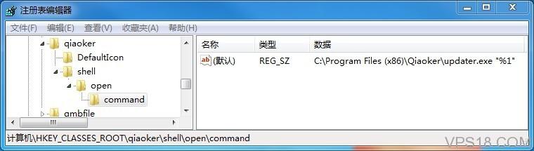 web调用本地应用URL protocol 亲测可用